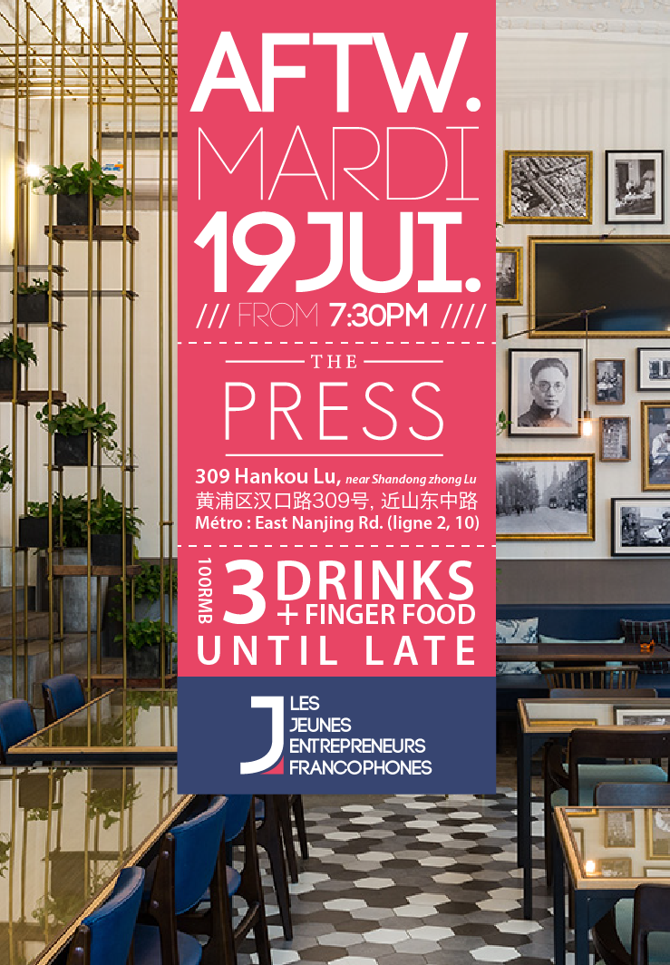 JEF The Press-04